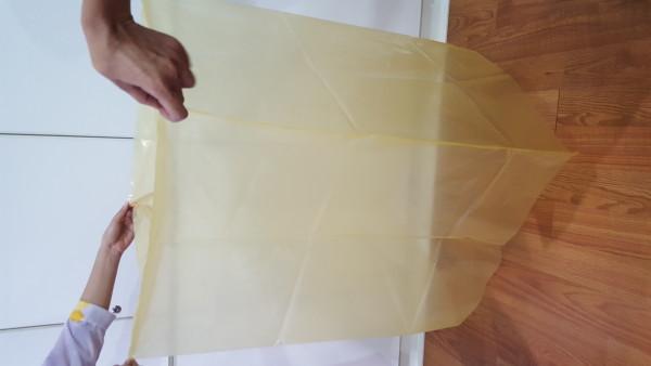 ถุงมุ้งหรือถุงก้นสี่เหลี่ยม