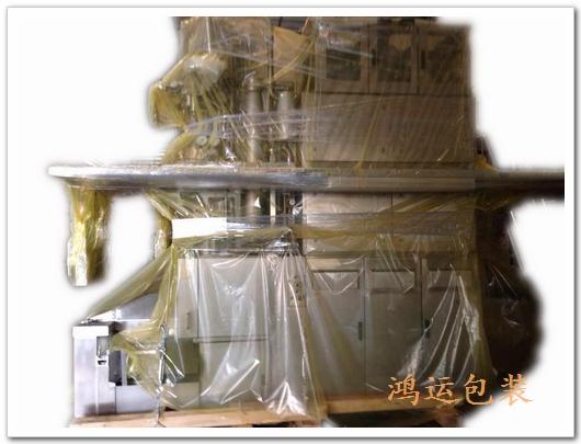 ถุงพลาสติกขนาดใหญ่-ถุงคลุมเครื่องจักร